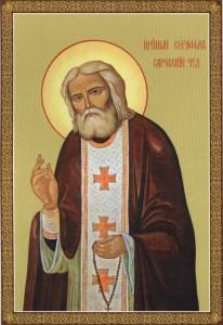 Икона преподобного Серафима, Саровского чудотворца