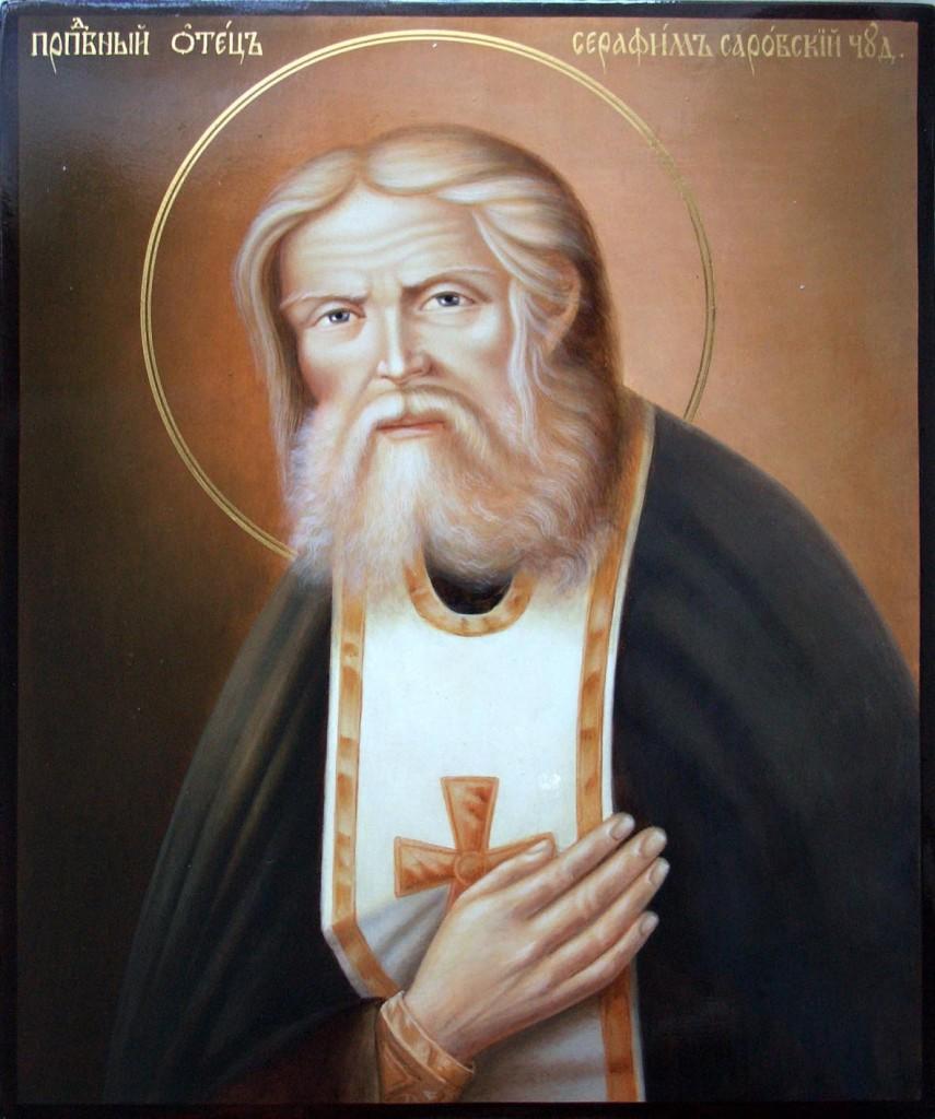 Саровский Серафим: житие, молитвы, Серафимов камень
